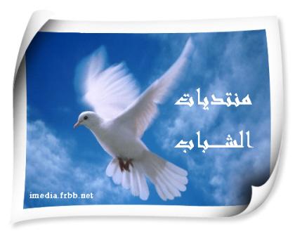 ιl.ιlιlι.lι. فداك ياغزة .ιl.ιlιlι.lι.