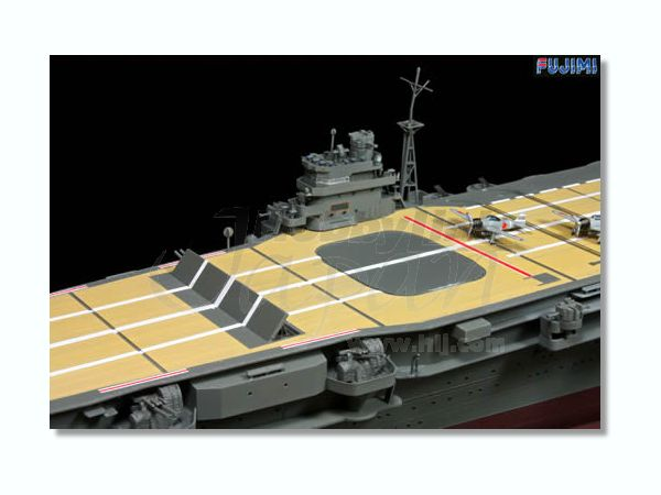 porte-avions ijn unryu 1  700 - aoshima
