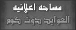 http://i27.servimg.com/u/f27/11/47/36/73/bnr210.png