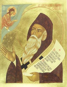 icone orthodoxe de saint Nicolas Velimirovic, eveque de Zica
