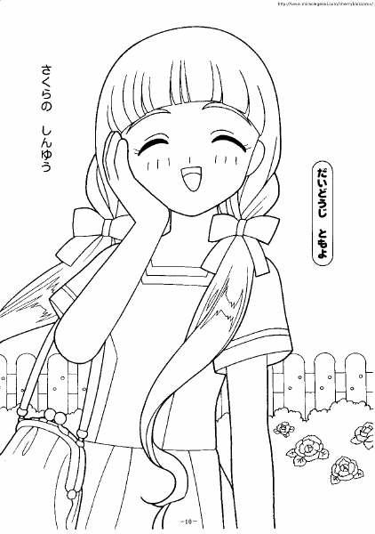 Anime para dibujar inuyasha  Imagui