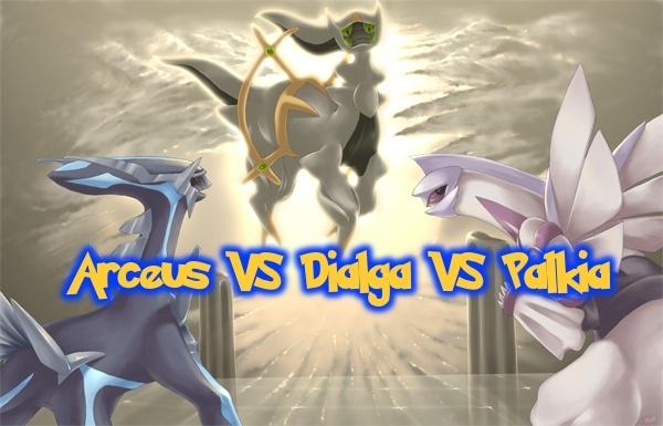 Arceus vs Dialga vs Palkia