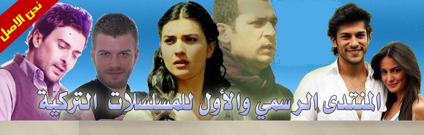 منتدى المسلسلات الهندية bollywood series