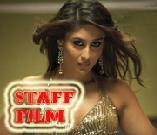 Staff Film