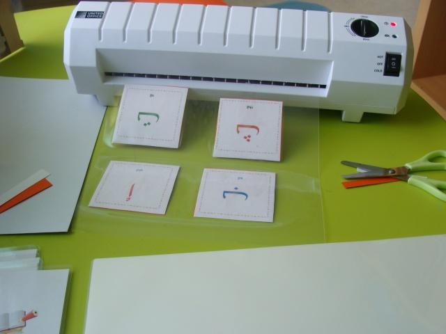 Muslim home school cartes sur les houroufs l 39 alphabet arabe - Alphabet arabe a imprimer ...