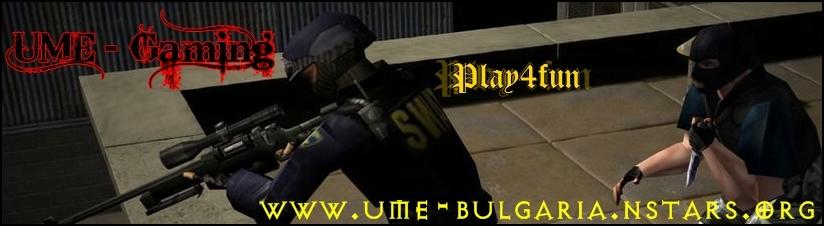 Ume - Gaming